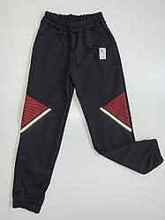 Штаны спортивные мальчик подросток с карманом вставка сетка светоотражающая лента 36-42 р-р двух нить.