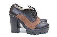 Ботинки на тракторной подошве ,  туфли на каблуке 39 размер, фото 1