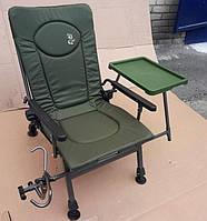 Кресло карповое складное со столиком и подставкой для удилища F5R ST/P.Есть самовывоз в Киеве.
