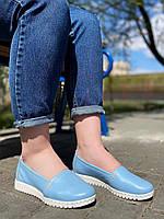 Кожаные женские балетки, туфли лодочки женские на плоской подошве в голубом цвете