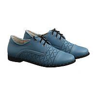 VM-Villomi Голубые туфли размер из кожи с перфорацией, фото 1