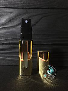 Атомайзер 10 мл для парфумерії золотий