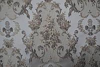 Мебельная жаккардовая ткань С 5997/1806