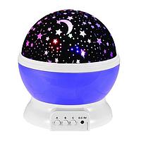 Ночник проектор Star Master шар звездное небо