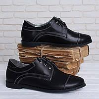 Кожаные женские туфли на низком ходу 37