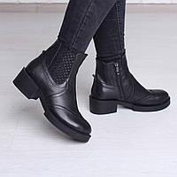 Женские демисезонные ботинки от украинского производителя кожаной обуви