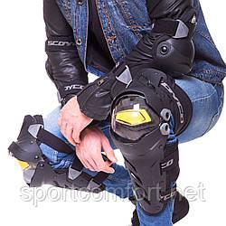 Комплект мотозащиты 4шт (голень, предплечье, колено, локоть) Scoyco icebreaker