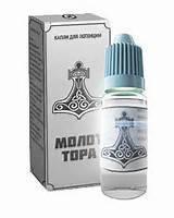 Капли Молот Тора препарат для повышения потенции,увеличения продолжительности полового акта и укрепления мужск
