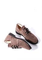 Замшевые бежевые туфли на шнуровке с плоской подошвой