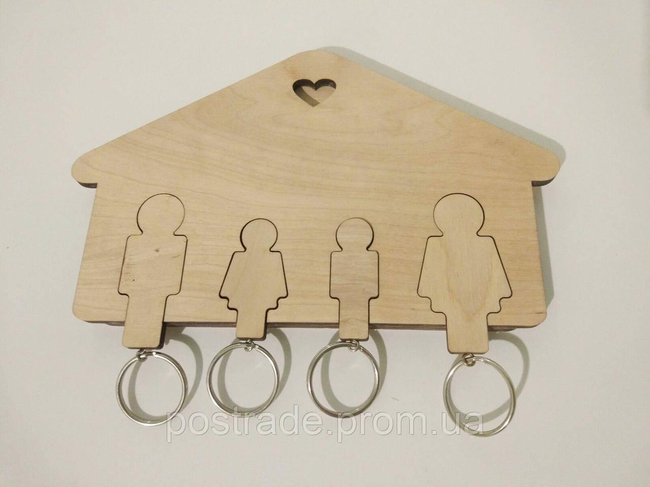 Ключница-домик с брелоками для семьи