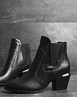 Демісезонні чорні жіночі півчобітки, фото 1