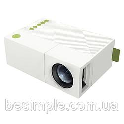 Портативний мультимедійний міні-проектор YG 310