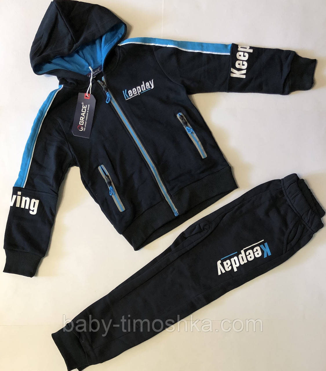 Спортивный костюм 116-146
