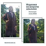 Пальто-кардиган из шерсти альпаки, фото 2