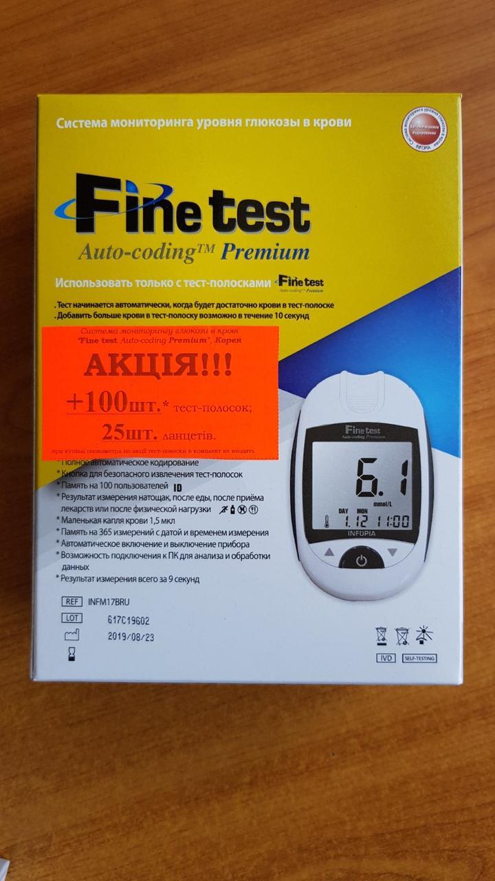 Глюкометр Finetest Premium (Файнтест Премиум) - с 100 тест-полосками в комплекте