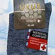 Медицинские носки без резинки мужские размер 42-48 серые, фото 2