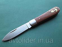 Нержавеющий складной нож с деревянной ручкой
