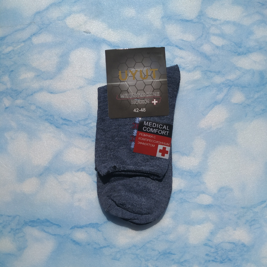 Медицинские носки без резинки мужские размер 42-48 серые