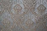 Мебельная ткань Версаль 2601, фото 2