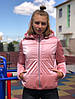 Куртка женская норма ВЛЮ682