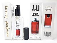 Тестер VIP Luxury Perfume Alfred Dunhill Desire for Men (Альфред Данхил Дизаер Мен) 65 мл