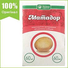 """Протравитель картофеля """"Матадор"""" 60 мл от Ukravit (оригинал)"""