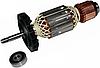 Якорь болгарки Bosch GWS 20-230 оригинал (205х54 мм, 10 мм резьба)