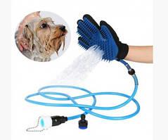 Рукавиця для миття тварин Pet Washer з шлангом на 2.5 метри 2405