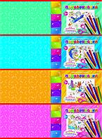 """Набор """"Подарочный"""" А4 ТЕТРАДА 40л. (Альбом 24арк., 7карт+7бумаги, разрис. 2л.-4рис., ) (8шт/64ящ)"""