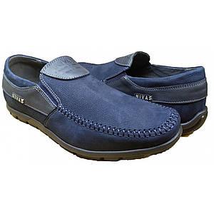 Мужские мокасины кожаные  синие  40-45 синий нубук+mustang
