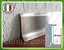 Плинтус из нержавейки сатин Profilpas Metal line 790