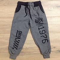 Спортивные штаны детские оптом 5-6-7-8 лет, фото 1
