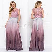 """Плаття довге урочисте, сукня дружки """"Діана"""", фото 1"""