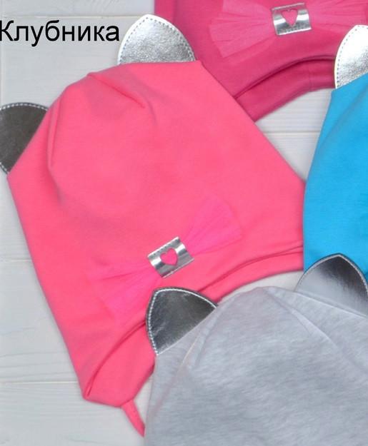 Весенняя Шапка с ушками для девочки на 1-2 года клубничного цвета