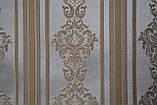 Мебельная ткань Версаль 2601/В, фото 2