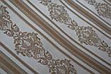 Мебельная ткань Версаль 2601/В, фото 3