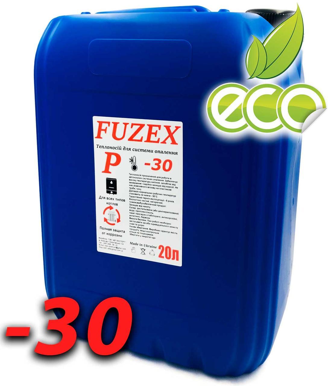 Теплоносій для системи опалення FuzeX P - 30 (пропіленгліколь)