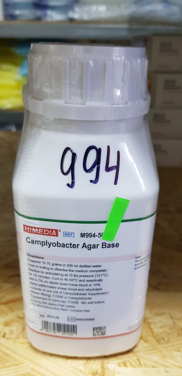 Campylobacter Agar Base М994 Основа агара для кампилобактеров