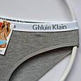 Трусики женские серые размер 44 GK, фото 2