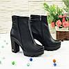 Ботинки женские черные на тракторной подошве, натуральная кожа, фото 3