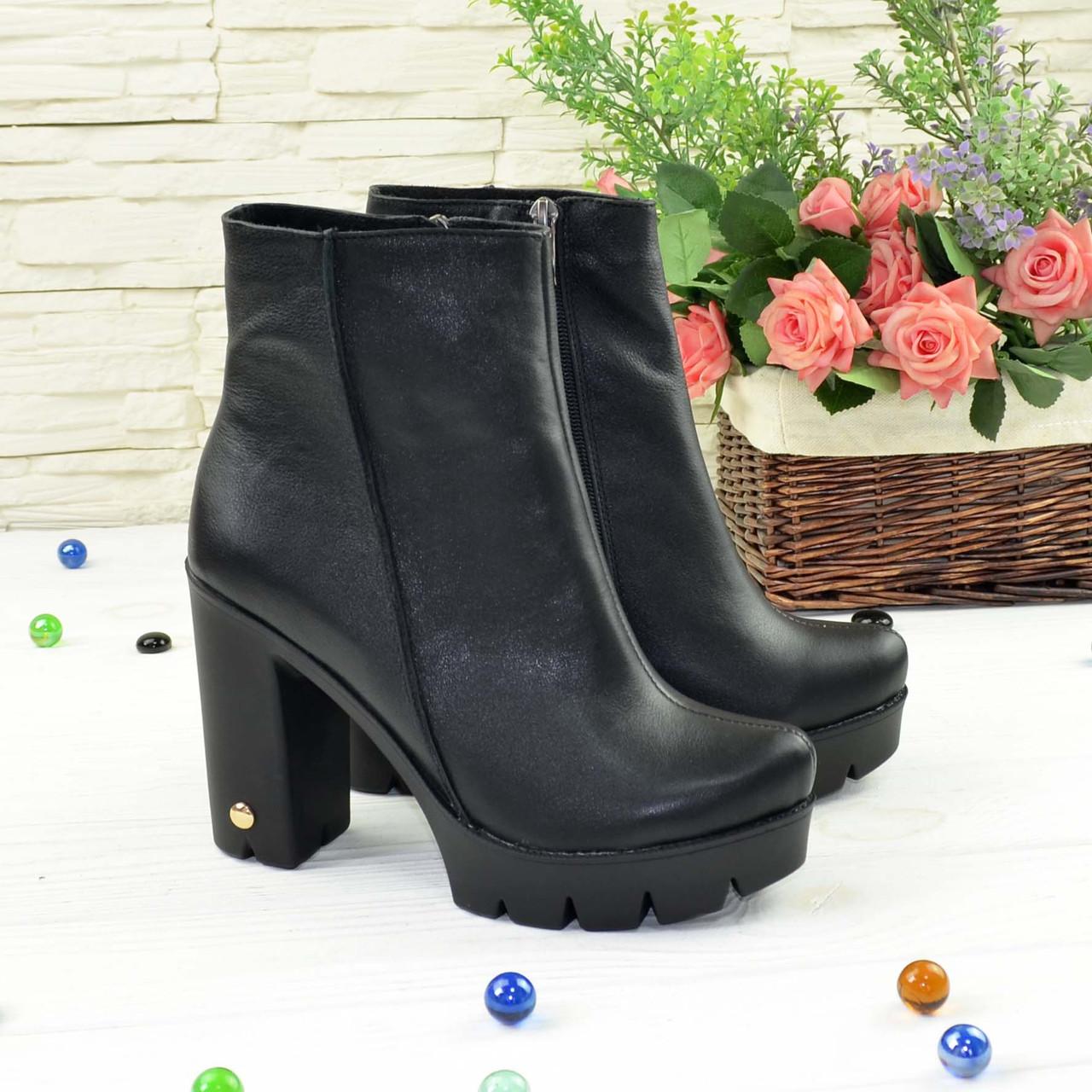 Ботинки женские черные на тракторной подошве, натуральная кожа