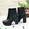 Ботинки женские черные на тракторной подошве, натуральная кожа, фото 2