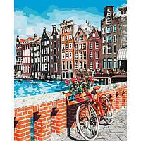 Картина по номерам 40х50 см. Летний Амстердам . Идейка.