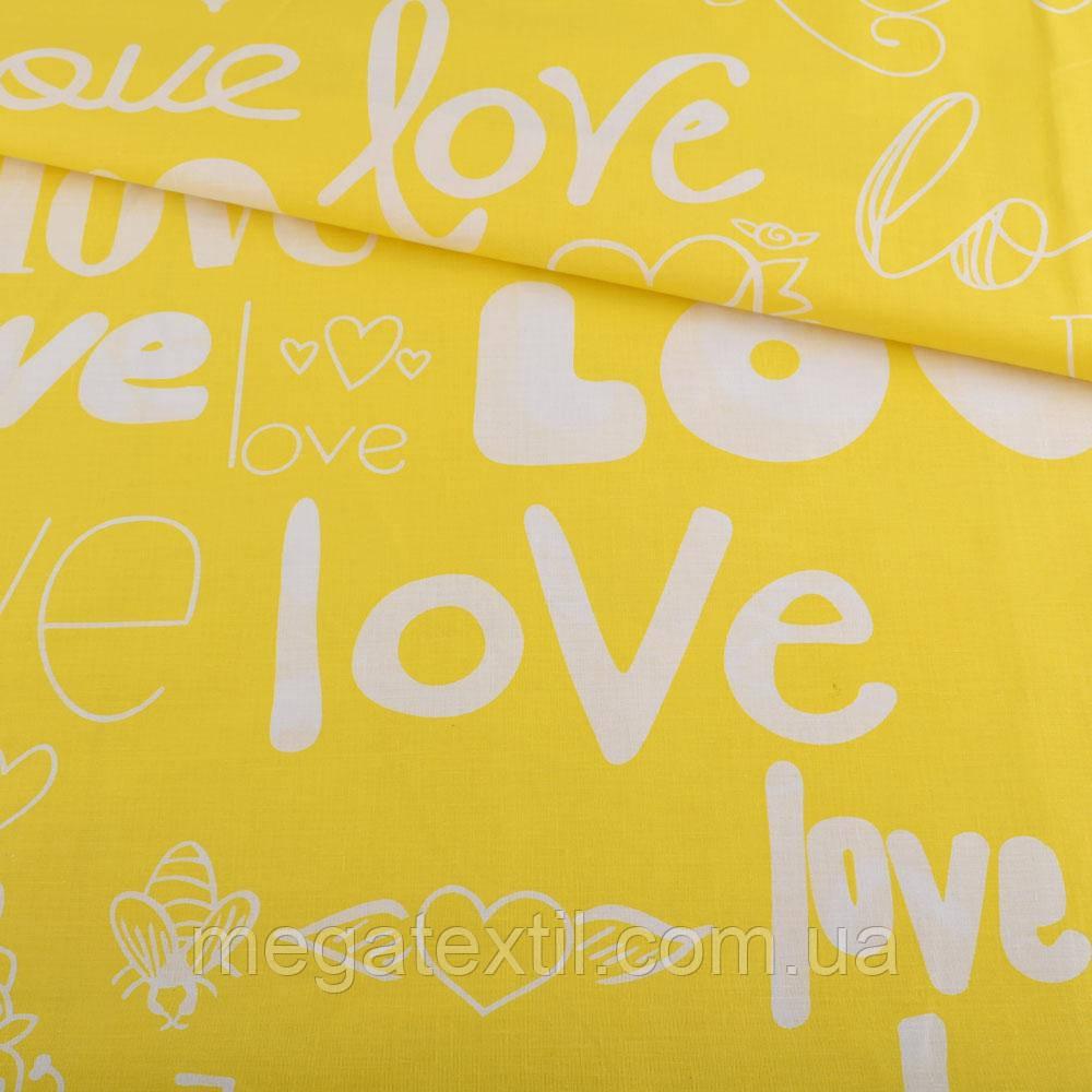 Бязь набивная желтая LOVE ш.220 (36801.079)