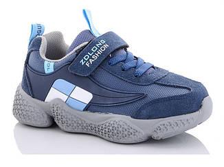 Кроссовки  для мальчика кожаные демисезонные синий цвет с бело-голубыми вставками размер 31-37