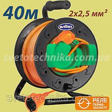 Удлинитель на катушке 40 метров SVITTEX выносной провод, сечение провода 2х2,5 мм² с  термозащитой