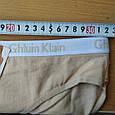 Трусики женские бежевые размер 46 GK, фото 2