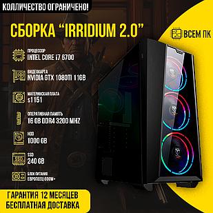 Irridium 2.0 (I7-6700 / GTX 1080TI 11GB / 16GB ОЗУ / HDD 1000GB )
