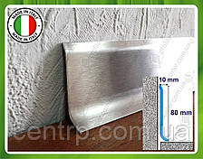 Плинтус из нержавейки сатин Profilpas Metal line 790 80