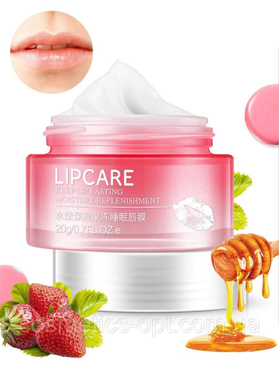 ПРИМЯТАЯ КОРОБОЧКА! Клубничная маска-бальзам для губ BIOAQUA Lipcare Lip Sleeping Mask
